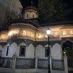 Foto di Novotel Bucarest City Centre