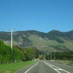 Takaka Hill Highway -Takaka Hill