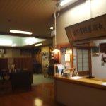 Kappo Nagahama ryokan Foto