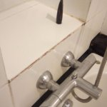Moldy tile grout make it seem dirty
