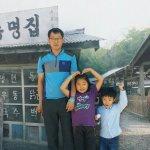 Photo of KT&G Sangsang Madang Chuncheon Stay