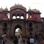 Foto de Ramnagar Fort