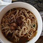 Photo of Formosa Chinese Restaurant