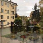 Photo of Bukovyna Hotel Complex
