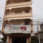 Photo de Lux Guest house