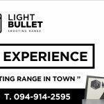 Light Bullet Shooting Range