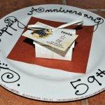 Edible Anniversary Wish