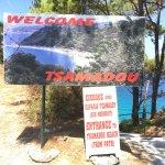 Photo of Tsamadu Beach
