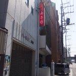 ภาพถ่ายของ Asano