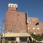 Photo of Muroran Plaza Hotel