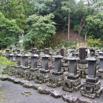 Foto de Grave of Nichirenshoto Gosoan