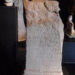 Photo de National Archaeology Museum