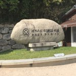 Photo of Seokguram