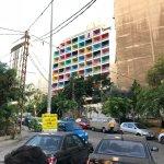 Photo of Hamra Street