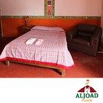 Posada Aljoad