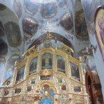 Pikrovsky Monastery