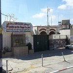 Palestinian Heritage Center