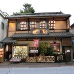 Photo de Sobadokorohashimoto