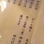 ภาพถ่ายของ Kosaku Hoto Kosaku, Kawaguchiko