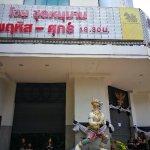 Sala Chalermkrung Royal Theatre Foto