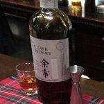 Photo of Nikka Whisky Yoichi Distillery
