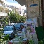 Photo of O Kostas Grill House