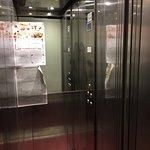 Super tiny elevator in annex building.