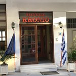 Foto de Hotel Kronio