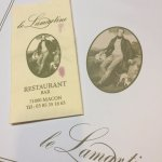Photo of Le Lamartine