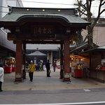 Togenukijizo Kogan Temple