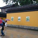 寒山寺の写真