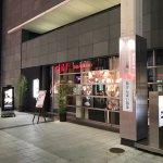 Richmond Hotel Kumamoto Shinshigai Foto