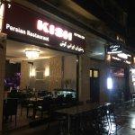 Foto di Kish Restaurant