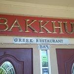 Photo of Bakkhus taverna