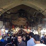 Photo of Tehran Bazaar