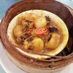 Steamed Cuttlefish with Curry Sauce