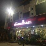 صورة فوتوغرافية لـ Anandhas Quality Vegitarian
