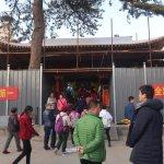Entrance to Wuye