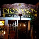 Foto di Taverna Greceasca Dionysos
