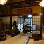 Photo of Sumiyoshi Ryokan