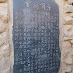 Cave signboard