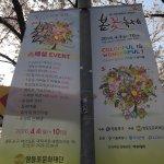 Photo de Le parc de Hangang