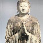 Photo de Todaiji Temple Cultural Center