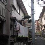 Photo of Guest House Futareno