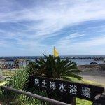 Photo of Sokodo Beach