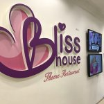 Photo of Bliss House Theme Restaurant