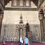Bilde fra Gray Mosque (El-Aqmar Mosque)