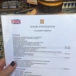 Photo of Kassr Annoujoum Ducci Foundation