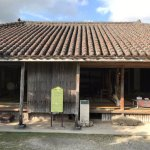 Photo of Ishigaki Yaima Village