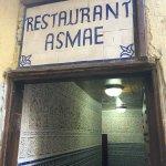 Asmaeの写真